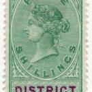 (I.B) QV Revenue : District Audit 5/- (1882)
