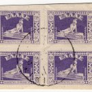 (I.B) Greece Postal : 25d Purple (Centenary 1926)