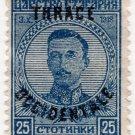 (I.B) Bulgaria Postal : Eastern Thrace 25c OP