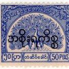 (I.B) Burma Telegraphs : Official 50p