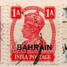(I.B) Bahrain Postal : Overprints Collection