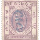 (I.B) Hong Kong Revenue : Stamp Duty 50c (C&Co pre-cancel)