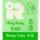(I.B) Hong Kong Revenue : Stamp Duty $60