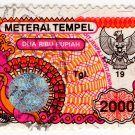 (I.B) Indonesia Revenue : Duty Stamp 2000 Rp