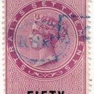 (I.B) Straits Settlements Revenue : Duty Stamp 50c