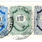 (I.B) South Africa Revenue : Duty Stamp R112