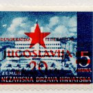 (I.B) Yugoslavia Postal : Croatia Overprint Collection
