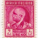 (I.B) Italy (African Colonies) Revenue : Marca da Bollo 40L