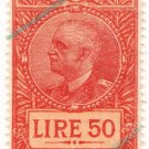 (I.B) Italy (Eritrea) Revenue : Duty Stamp 50L