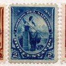 (I.B) El Salvador Postal : Definitives Collection (1894)