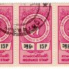 (I.B) Burma Revenue : Insurance 15p
