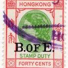 (I.B) Hong Kong Revenue : Bill of Exchange 40c