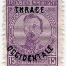 (I.B) Bulgaria Postal : Eastern Thrace 15c OP