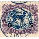 (I.B) Liberia Postal : Official Service 20c