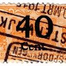 (I.B) Netherlands Railway : Parcel Stamp 40c