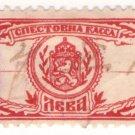 (I.B) Bulgaria Revenue : Savings Stamp 5000c (1935)