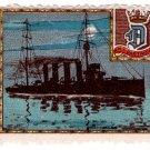 (I.B) Cinderella : Delandre Great War Ships - HMS Dartmouth