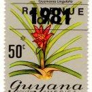 (I.B) British Guiana (Guyana) Revenue : Duty 50c (1981 OP)