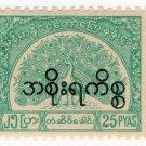 (I.B) Burma Telegraphs : Official 25p