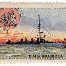 (I.B) Cinderella : Delandre Great War Ships - HMS Bodicea