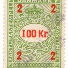 (I.B) Denmark Revenue : Duty Stamp 100kr