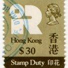 (I.B) Hong Kong Revenue : Stamp Duty $30