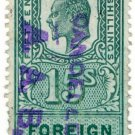 (I.B) Edward VII Revenue : Foreign Bill 15/- (AAB pre-cancel)