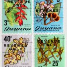 (I.B) British Guiana (Guyana) Revenue : Duty Stamp Collection