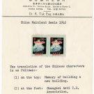 (I.B) China Cinderella : TB Charity Seal (1942)