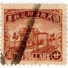 (I.B) China Revenue : Duty Stamp $20 (Japanese Occupation)