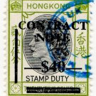 (I.B) Hong Kong Revenue : Contract Note $40 on 25c OP