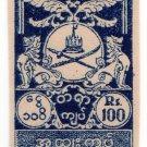 (I.B) Burma Revenue : Duty Stamp 100R (Japanese Occupation)