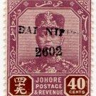(I.B) Malaya States Revenue : Johore 40c OP (Japanese Occupation)
