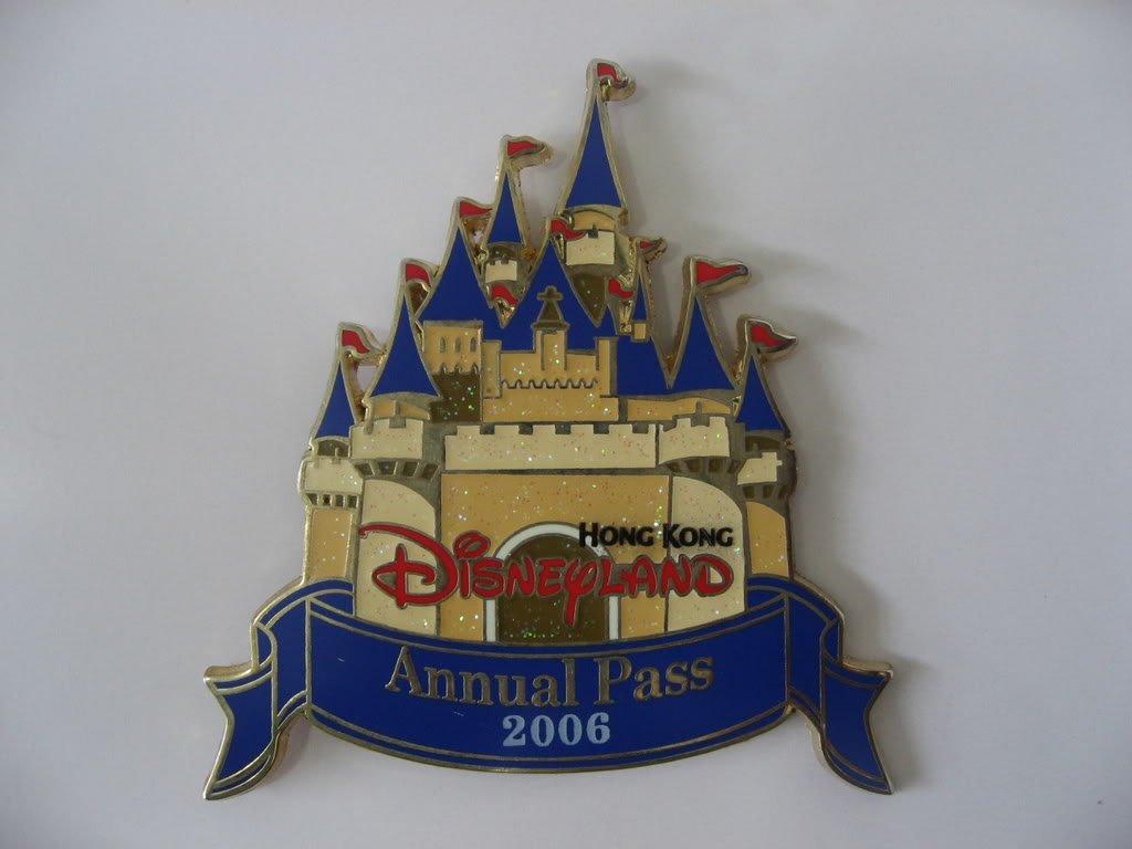 Disney Pin HKDL 2006 Annual Pass Castle