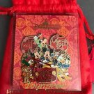 95193 Disney HKDL LE Jumbo pin - Magic Access Exclusive - Chinese New Year 2013