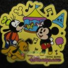 55860 Disney Pin HKDL Cute Characters Pluto Goofy & Mickey in Front of Carousel