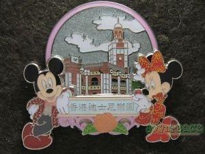 70252 Disney Pin 2009 HKDL - Old Hong Kong - Clock Tower (Mickey & Minnie)