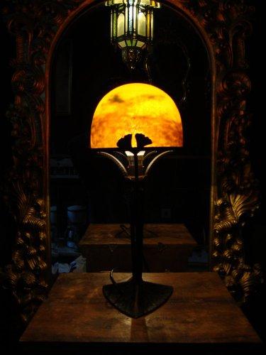 Art Deco Table Lamp Degue France