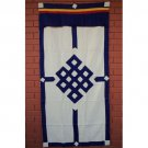 Blue Endless Knot Patch Tibetan Cotton Door Curtains