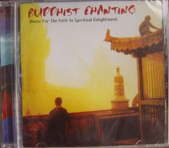 Buddhist Chanting Double CD Spritual Enlightmen�t