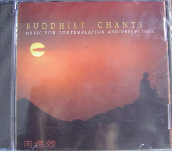 Buddhist Chants Music For Contemplation And Reflection