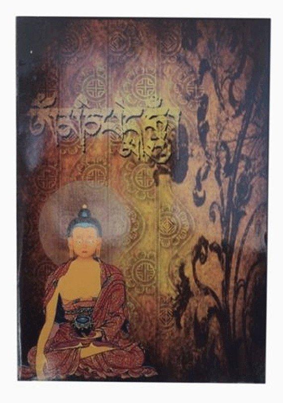 Meditation Incense- Five Different varieties of Tibetan Incense Gift Pack