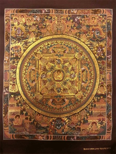 """Mandala Handpainte�d Thangka Painting(11""""x15"""")"""