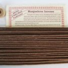 Manjushree Stick Incense(Jasmine & Herbs Mixed)