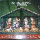 "International Bazaar Nativity in Creche ceramic figurines 12"" x 8"""