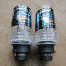 2pc 8000K Xenon HID Replacement D2C D2R D2S Headlight Head Lamp Bulbs Audi A6L