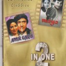 Maya / Amir Garib - Dev Anand [Dvd] No English Subtitles