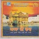 Asa Di war By Bhai Surjan Singh ji  [Cd] Punjabi Devotional