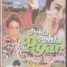 Pehla Pehla pyar - Rishi kapoor [Dvd] No English subtitles