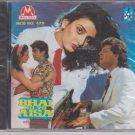Bhai Ho To Aisa - Aditya pancholi    [Cd] Music : Amar utpal  UK Made Cd